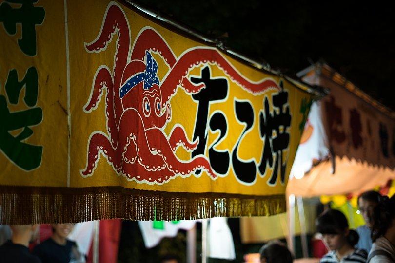 Dusk In Autumn Shinto Festival_d0353489_22064191.jpg