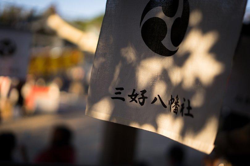 Dusk In Autumn Shinto Festival_d0353489_22452961.jpg
