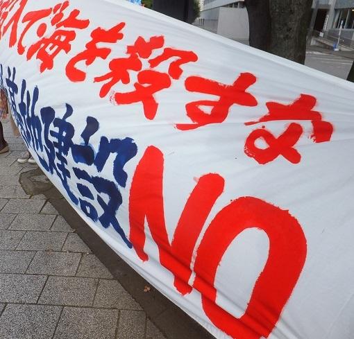 10.20官邸前緊急抗議行動に170人参加!_d0391192_23290451.jpg
