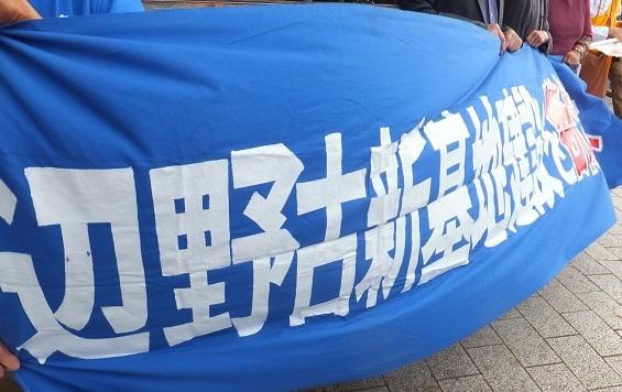 10.20官邸前緊急抗議行動に170人参加!_d0391192_23293646.jpg