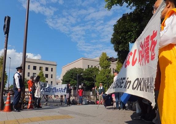 10.20官邸前緊急抗議行動に170人参加!_d0391192_23300852.jpg
