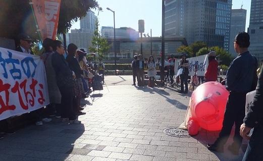 10.20官邸前緊急抗議行動に170人参加!_d0391192_23302981.jpg