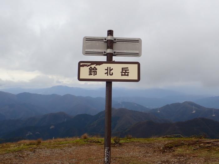 御池岳登山_a0049296_06450205.jpg