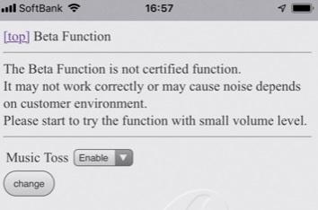 SFORZATOの新機能「MUSIC TOSS」でairplayができる!_c0113001_17073448.jpg
