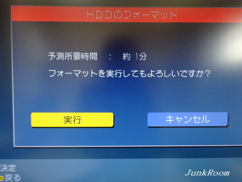 e0083004_09122450.jpg