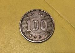 100円玉_e0273004_14213527.jpg