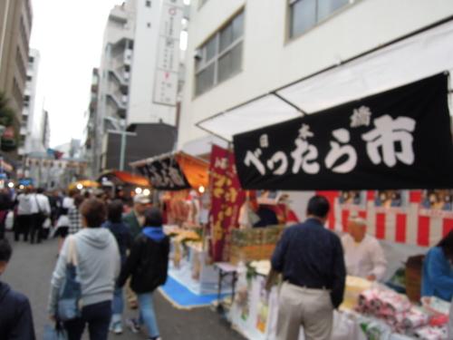 日本橋 べったら市 えびす講_e0116211_13544542.jpg