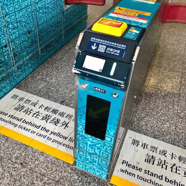 香港での移動は事前購入がお得!_d0285416_19460821.jpg