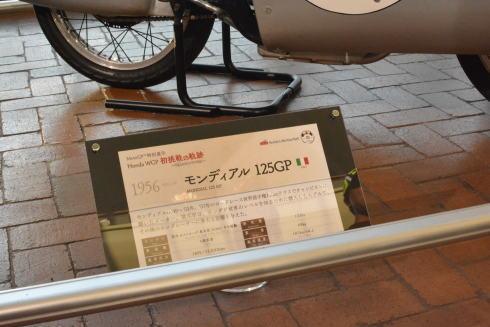 MotoGP日本GP 行ってきました_d0100125_18332133.jpg