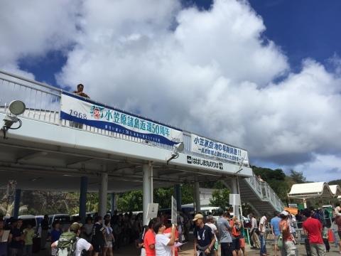 小笠原諸島への旅①_f0233340_13231712.jpg