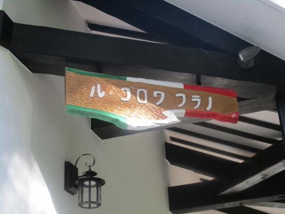 3人で美瑛から富良野へ_a0279743_11055024.jpg