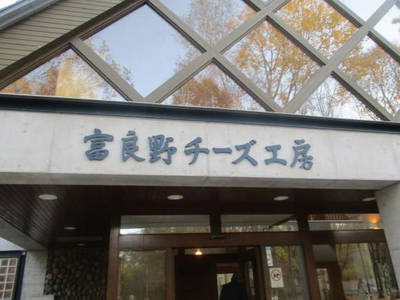 3人で美瑛から富良野へ_a0279743_11083725.jpg