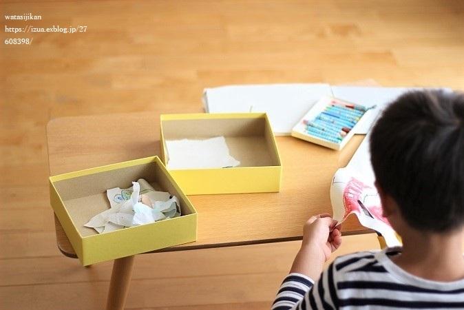 子供の洋服と最近の息子のこと_e0214646_13583715.jpg