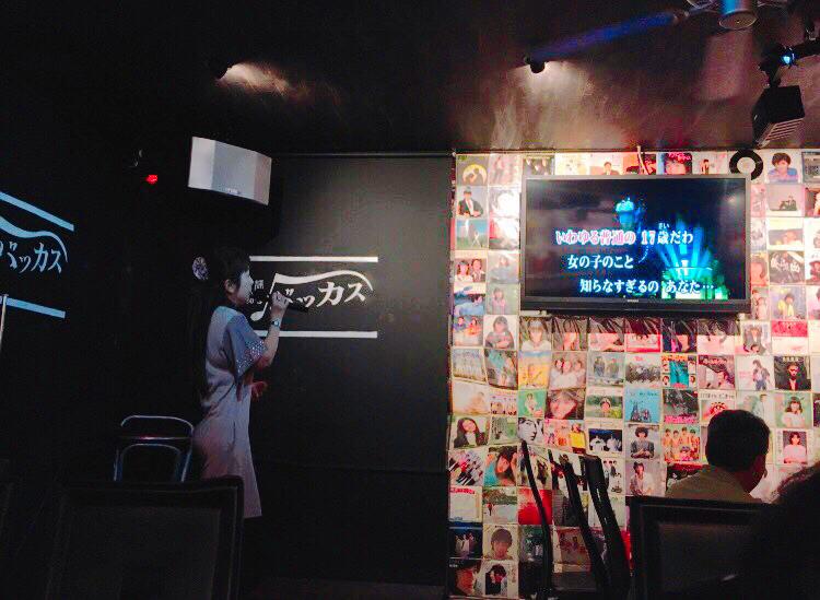 昭和歌謡バッカス_e0292546_00523278.jpg