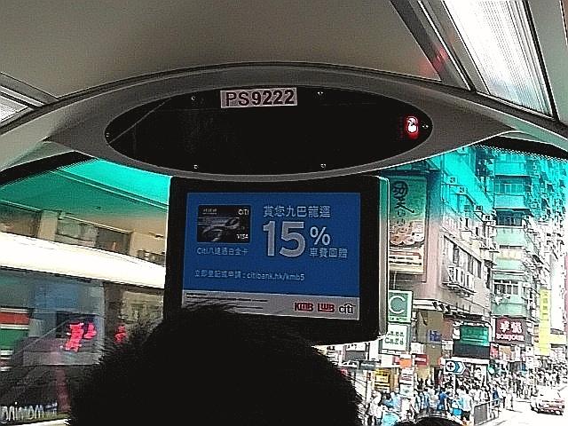九巴2號巴士@中間道→石硤尾街_b0248150_06401624.jpg