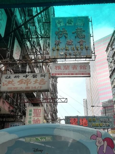 九巴2號巴士@中間道→石硤尾街_b0248150_06533962.jpg