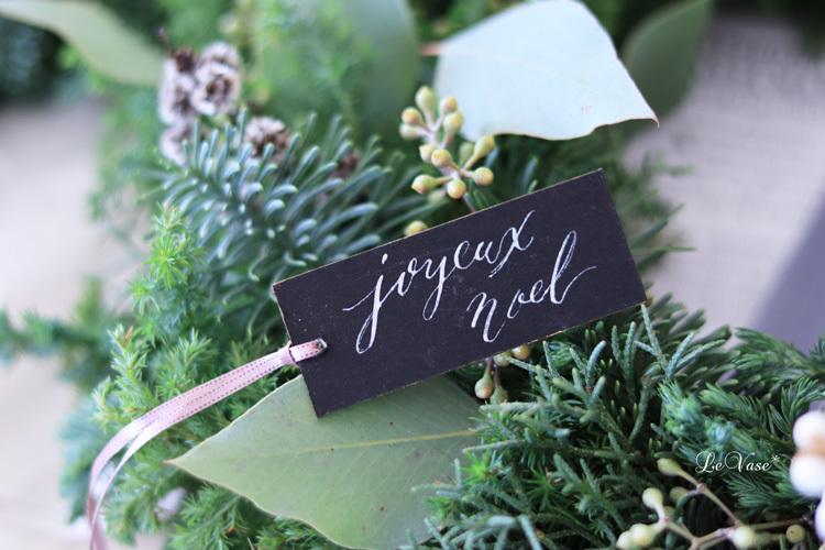 2018クリスマス1dayレッスンのご案内♪_e0158653_16111862.jpg