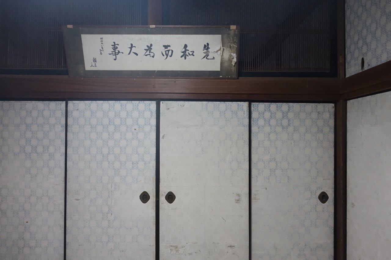 粉河の十禅律院_c0112559_08470540.jpg