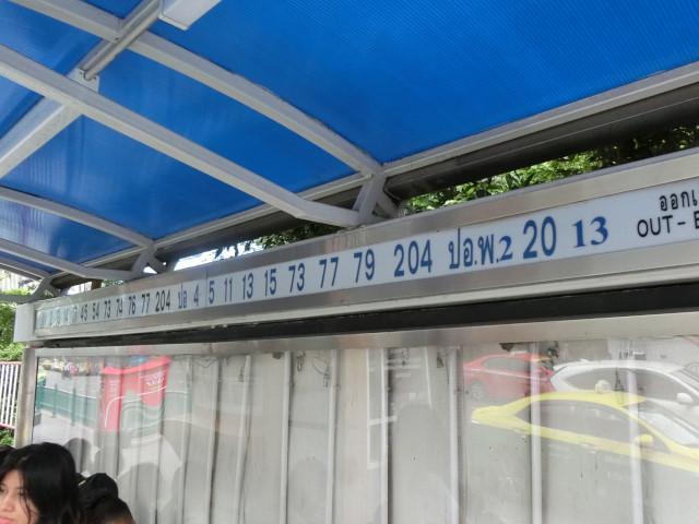タリンチャン水上マーケットに行ってみる_f0189467_00402896.jpg