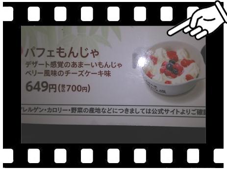 a0221668_18362142.jpg