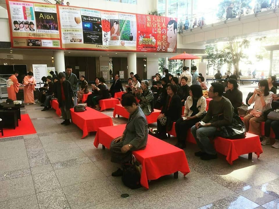 国民文化祭 お茶の祭典_d0230676_11100239.jpg