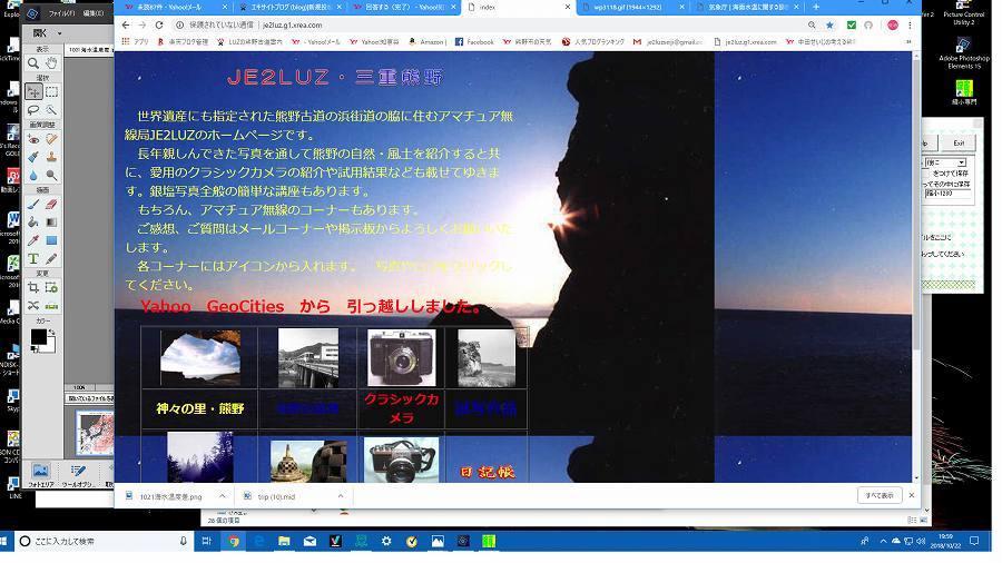d0045383_20042916.jpg