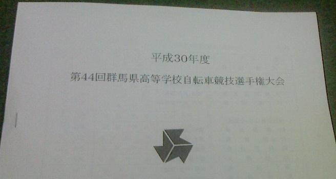 f0131183_18423192.jpg