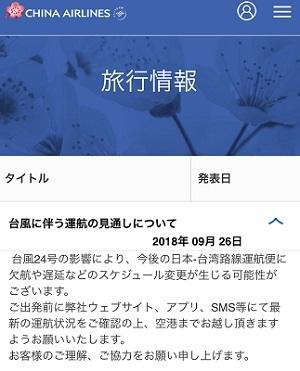 f0080102_16114358.jpg