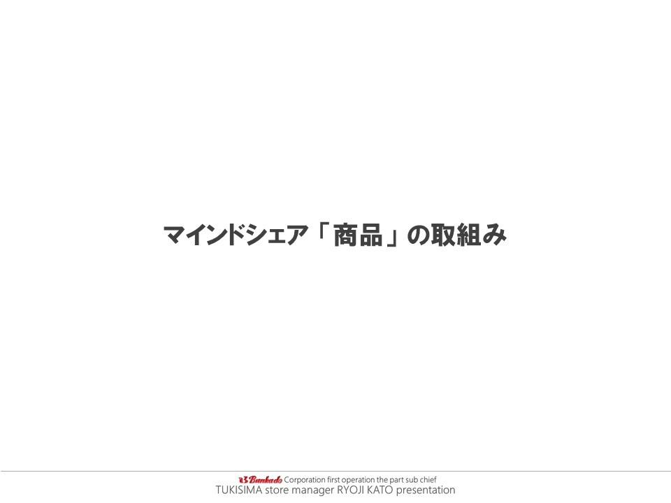f0070004_13065589.jpg