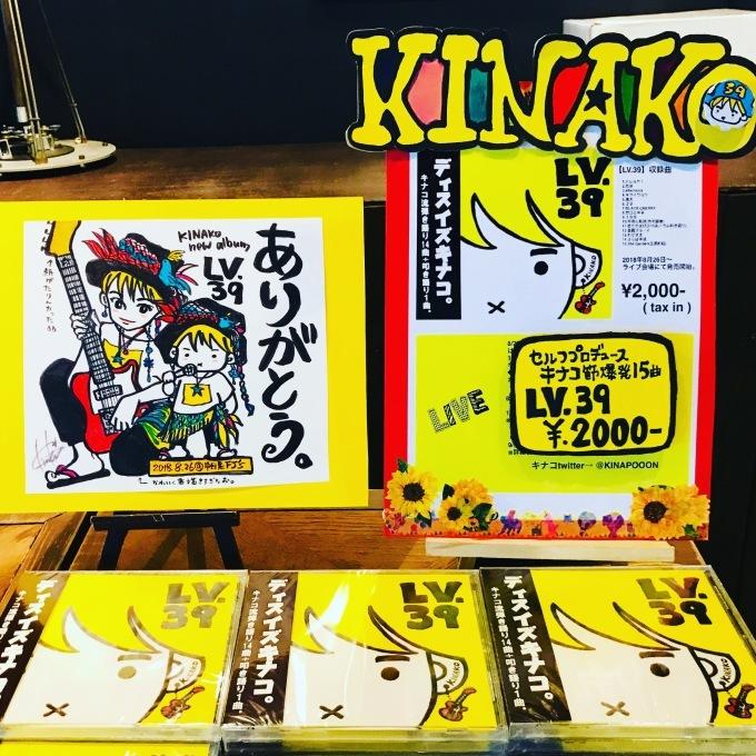 KINAKO「39」single 配信リリース_f0115311_18415675.jpeg