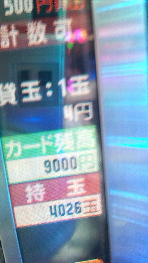b0020017_10255153.jpg