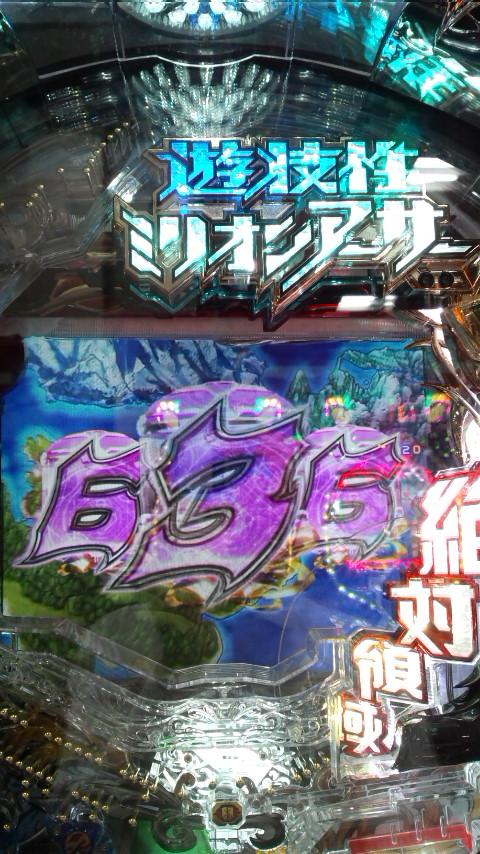 b0020017_1041835.jpg