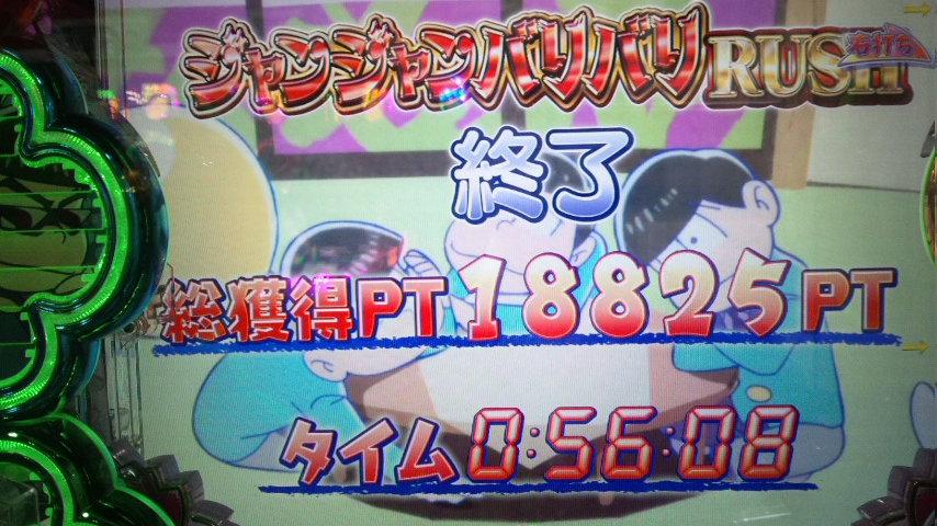 b0020017_11081047.jpg