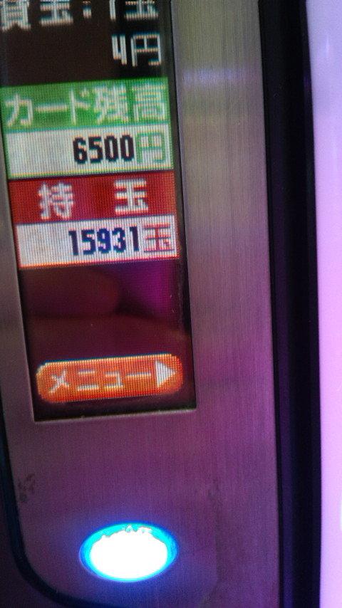 b0020017_11100671.jpg