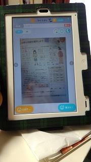 支援クラスげんちゃんの、中学校の定期試験準備。_a0184225_17263704.jpg