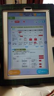 支援クラスげんちゃんの、中学校の定期試験準備。_a0184225_17325763.jpg