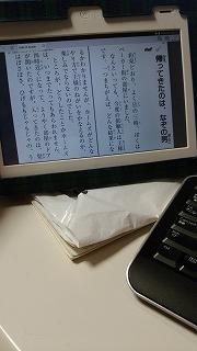 支援クラスげんちゃんの、中学校の定期試験準備。_a0184225_17355292.jpg