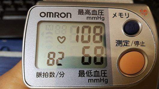 熱は上がらない_c0162128_05101126.jpg