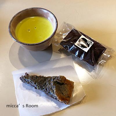 森町 「スパイス」ワークショップで本格インドカレーと抹茶チャイを堪能_b0245038_10582412.jpg