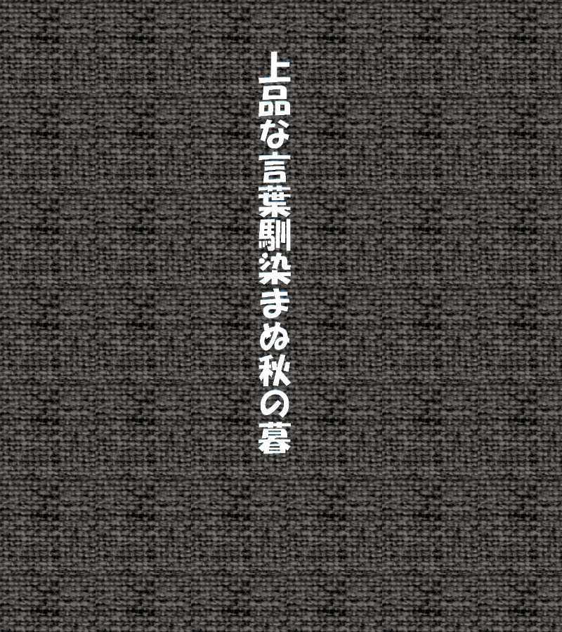 f0117041_05543637.jpg