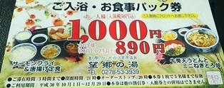 b0080342_20120978.jpg