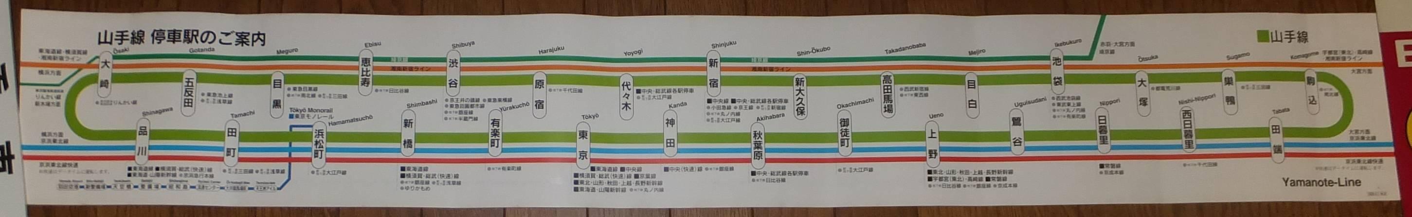 東日本 路線 図 jr