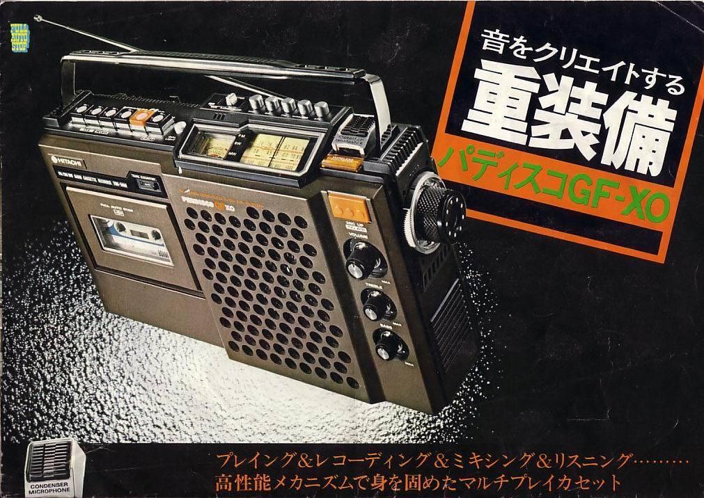 【拓郎いる限り・・】吉田拓郎「ラジオでナイト」_b0008655_20304805.jpg
