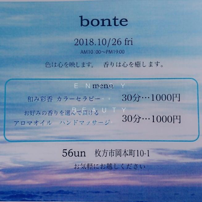 初!one day shop_e0353657_12475737.jpg