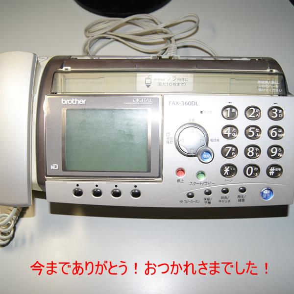f0186957_9124036.jpg