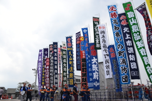 日本一! おめでとう!_d0101562_16373422.jpg