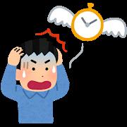時間への投資_a0329563_20153370.png