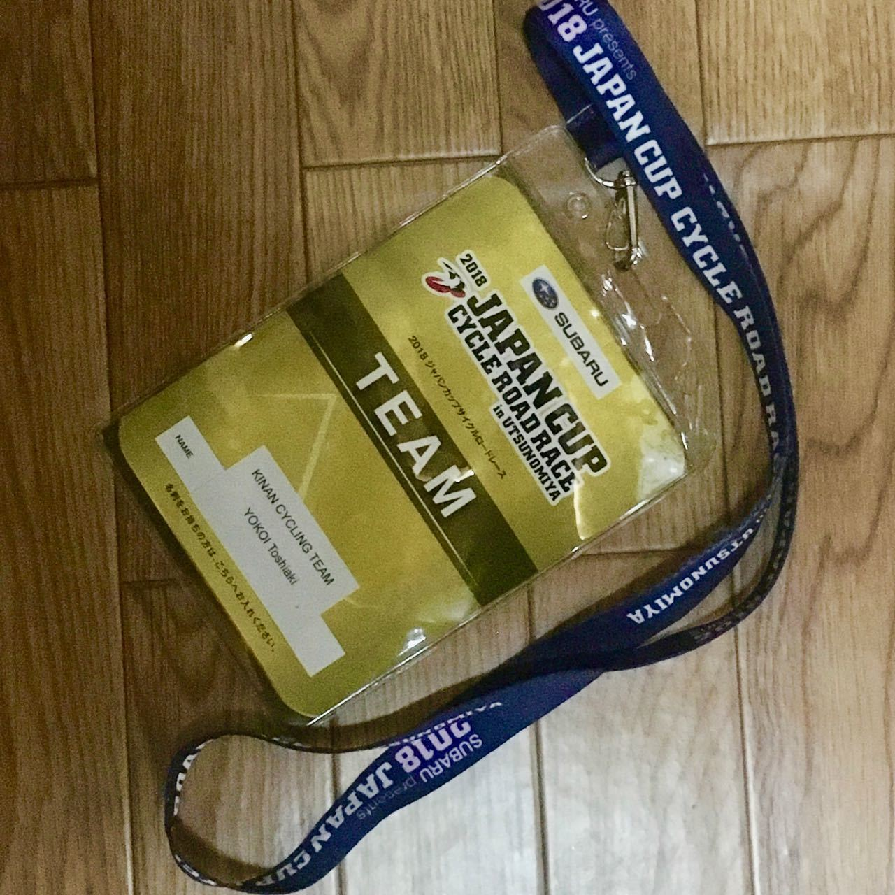 2018.10.21「宇都宮ジャパンカップ、ロードレース」_c0197974_23465398.jpg