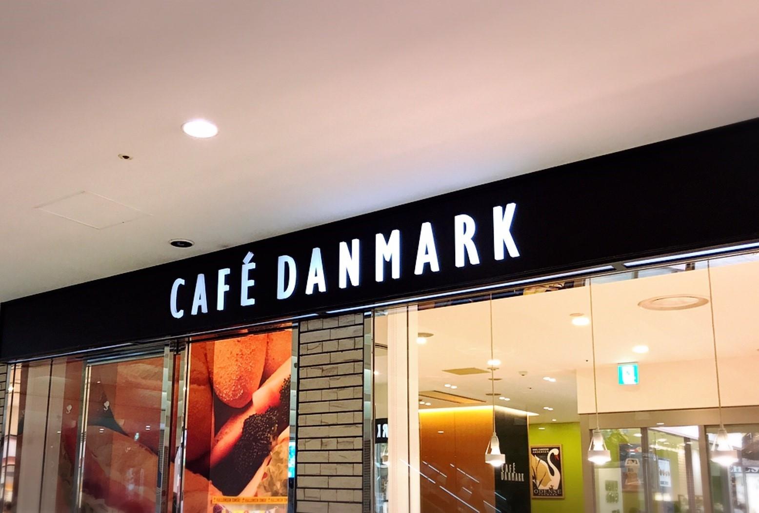 CAFE DANMARK/札幌市 中央区_c0378174_11594771.jpg