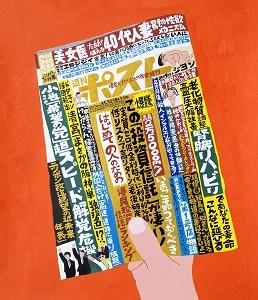 LEE KAN KYO『ジャケがいい』展、開催決定!!_e0045977_20251779.jpg